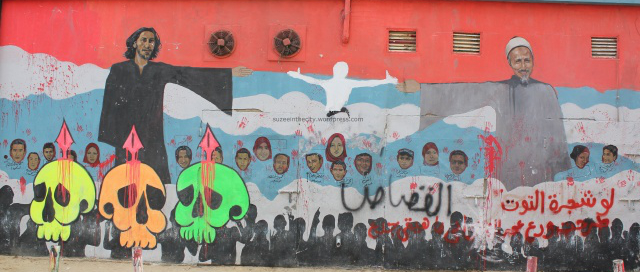The martyrs Mina Daniel and Sheikh Emad Effat, both in galabeyas, Muslim and Christian, with their hands spread out over the faces of many other martyrs.